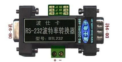 rs232转485串口波特率转换器