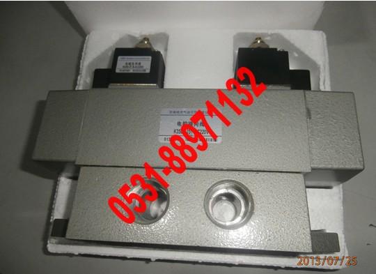 三位五通电磁阀K35D2-15-DC24V批发商