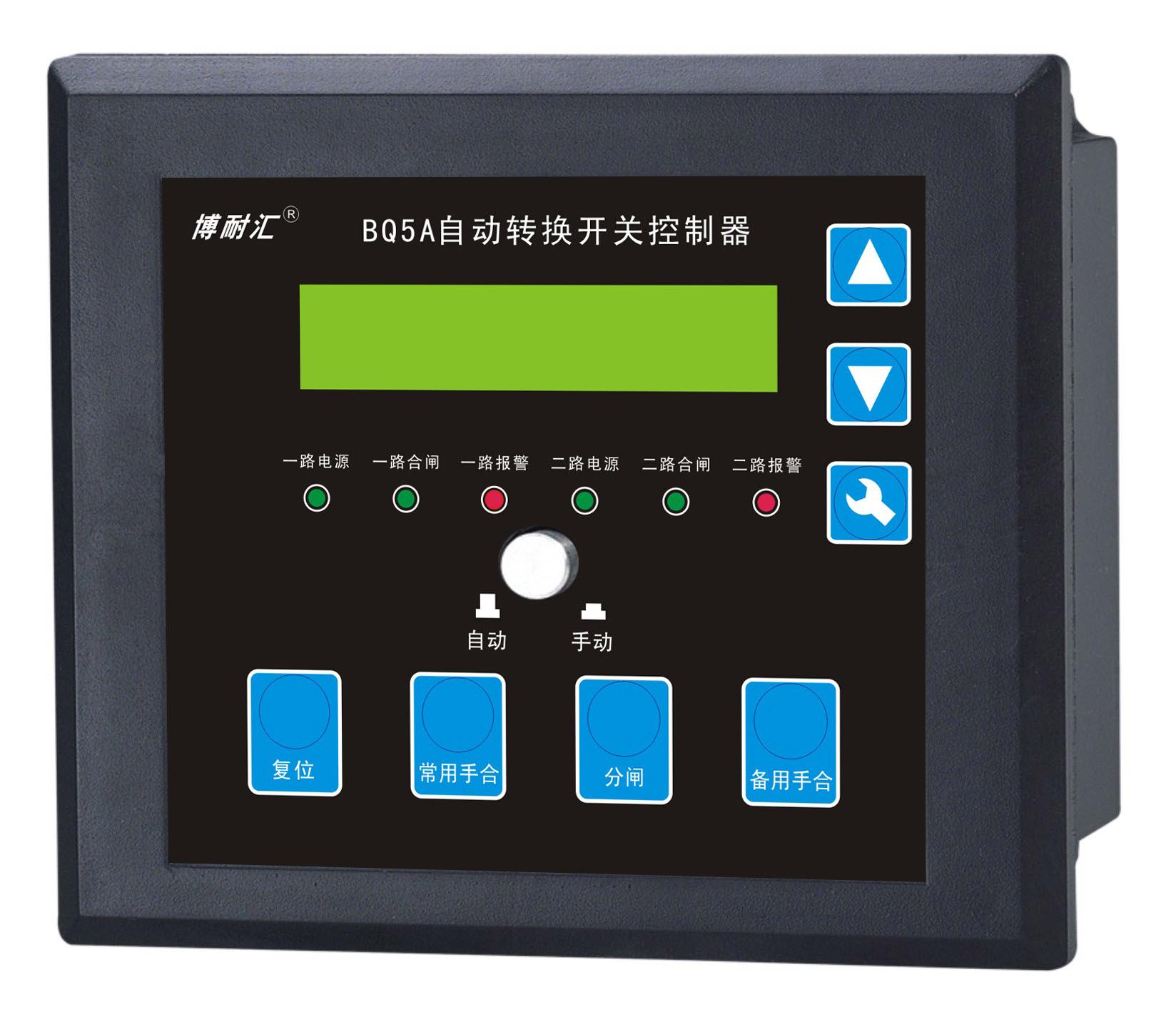 BQ5A液晶框架式雙電源控制器 萬能斷路器雙電源