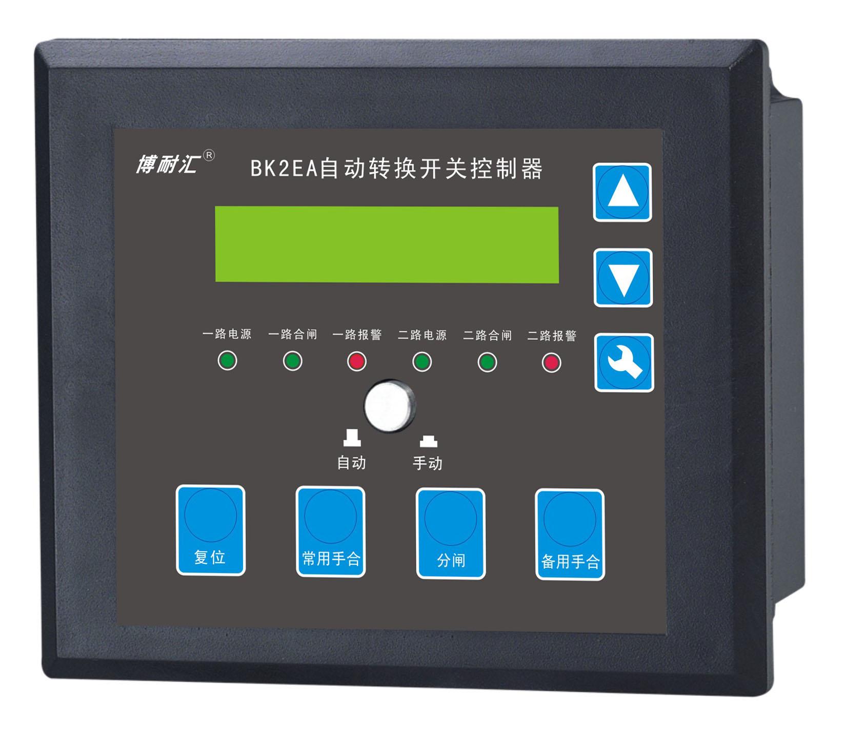 BK2EA液晶三段式双电源控制器 双电源转换开关