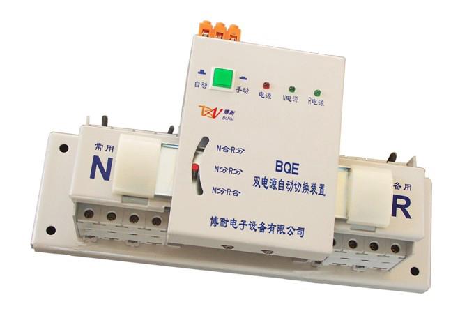 BQEZ交直流双电源自动转换开关 直流转换开关 直流双电源