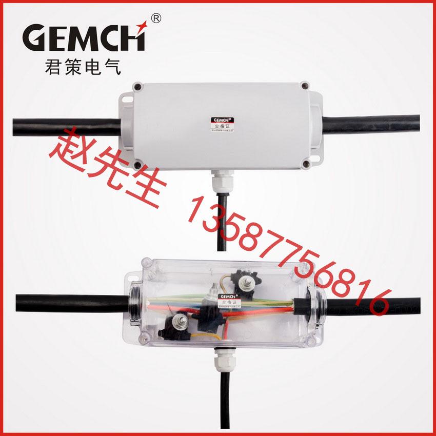 gh-sd-t 隧道防水接线盒 隧道配电接线盒 灌浇式电缆分线盒