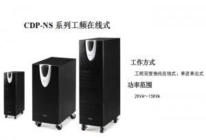 广州UPS安装调试/蓄电池厂家批发直销中心代表办事处,台达艾默生UPS广州销售维修安装专卖价格供