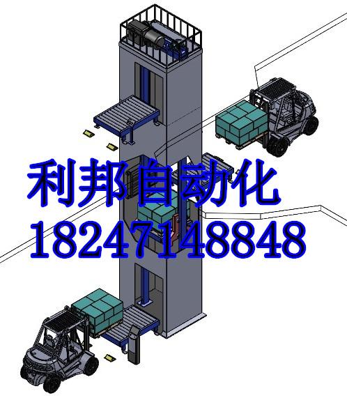 S型提升输送机,皮带输送机,粮食输送机,价格合理