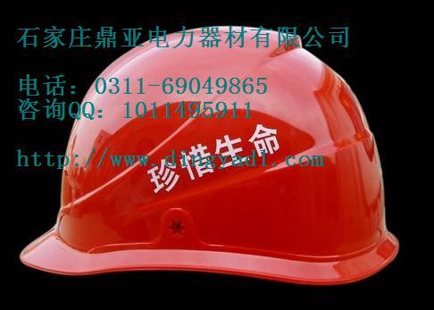 石家庄电力工人安全工作安全帽