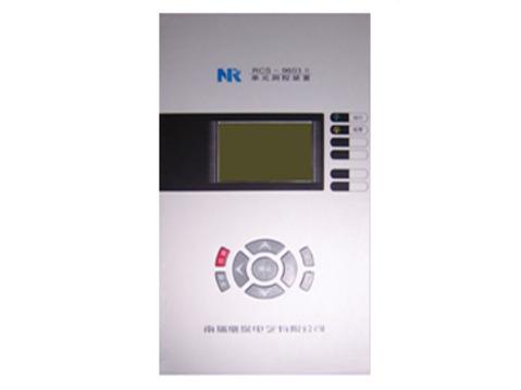 RCS9621系列微机综合保护装置