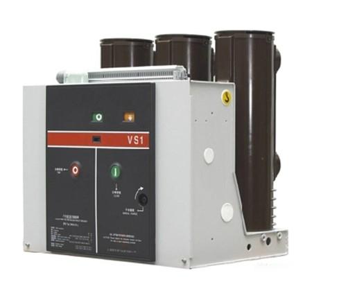 ZN63(VS1)-12/1600-31.5固定式高压真空断路器