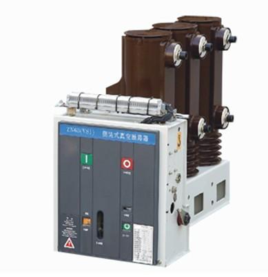 VS1-12/630A侧装式高压真空断路器