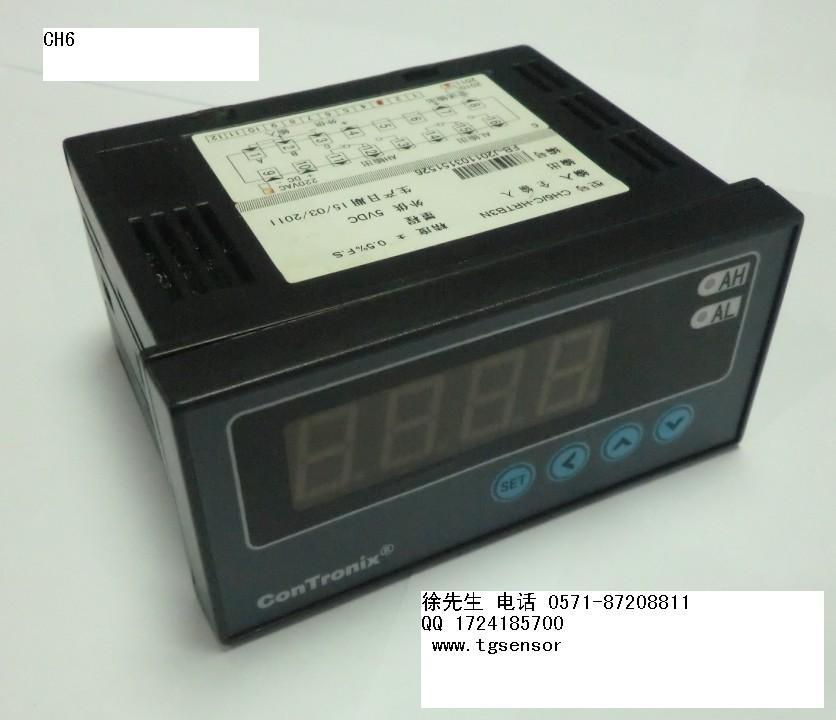 带数显温度传感器接线图