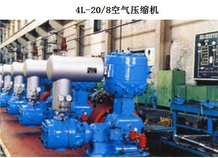 沈阳气体压缩机厂