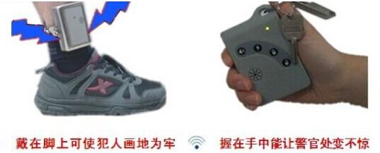 智能遥控电子脚铐