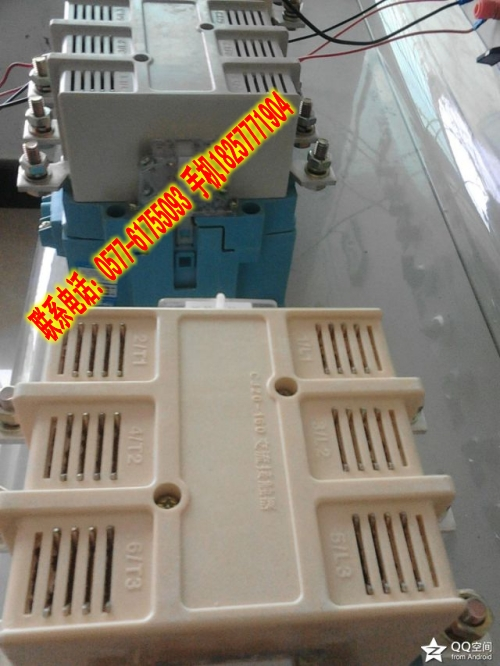CJ20-160交流接触器 低价格,薄利多销。