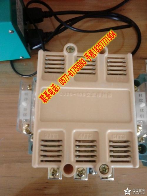 CJ20-100交流接触器 卓越品质 低压交流接触器