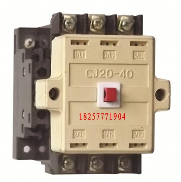 CJ20-40交流接触器 欢迎垂询订购