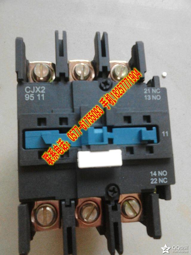 CJX2-9511交流接触器 低压交流接触器 津湾有卖