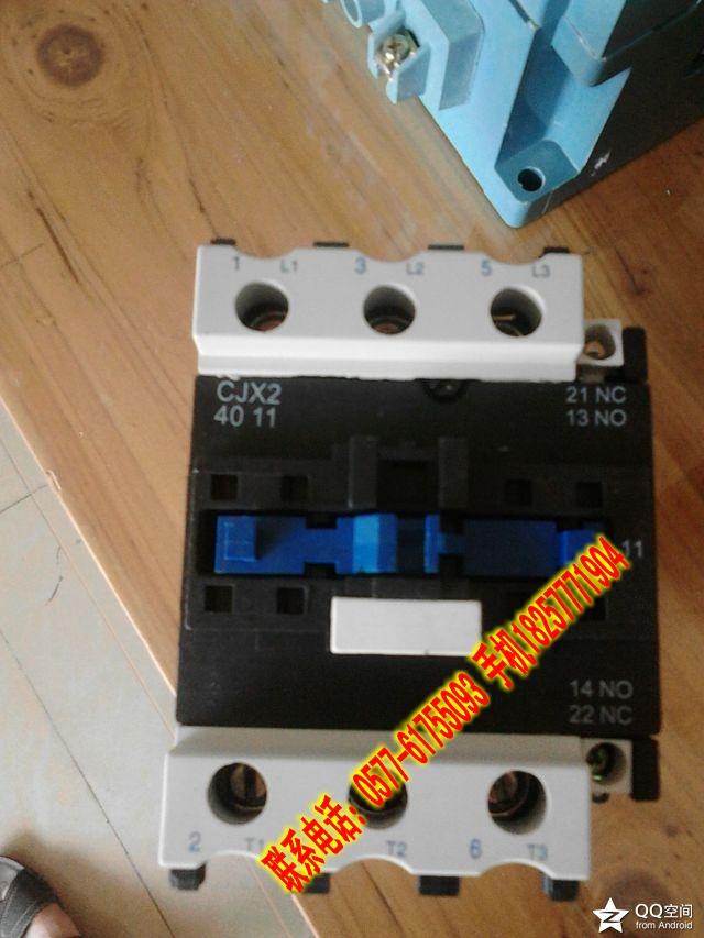 CJX2-4011交流接触器 低压交流接触器 检验报告/合格证。