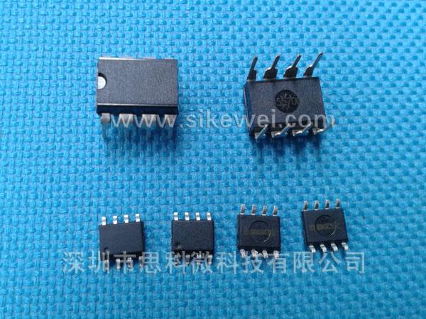 语音提示芯片,8脚语音芯片,台湾多功能语音芯片