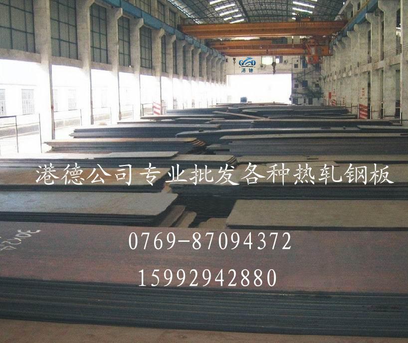 Q235热轧板Q235铁板SPHC热轧板