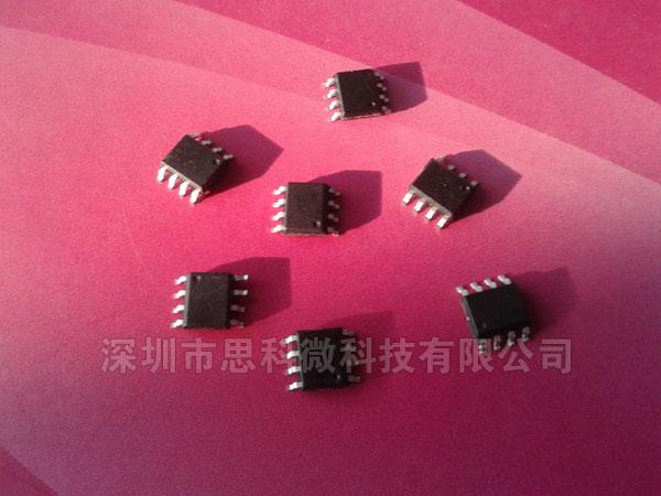 倒车雷达语音IC,汽车雷达语音芯片,语音提示专用芯片