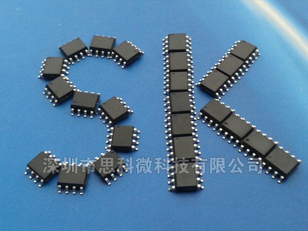 消费机语音芯片,消费机语音IC,消费机语音提示芯片厂家订制