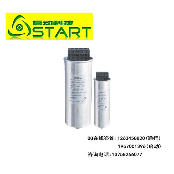 ROScE525-3-10电容