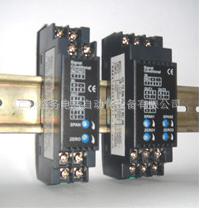 江苏格务DS-M5TS-2A-R热电偶温度变送器