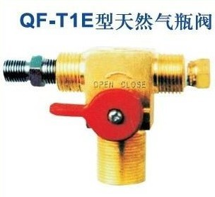 QF-T1E型天然气瓶阀