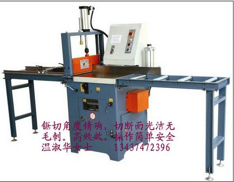 鋁材切割機商 龍門式鋁合金切割機