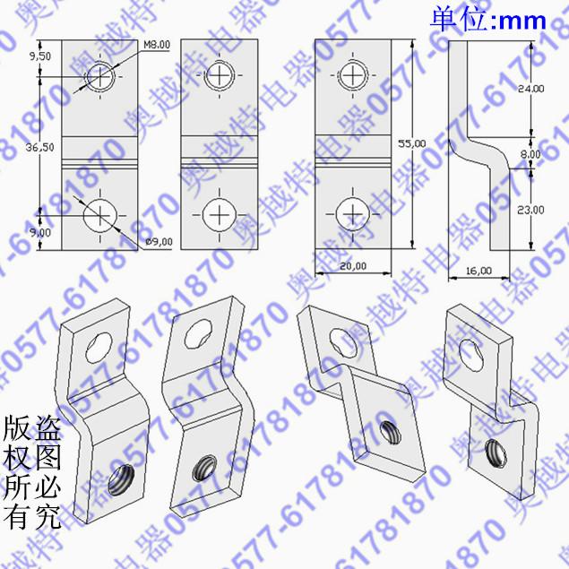 施耐德NSX塑壳断路器接线铜板