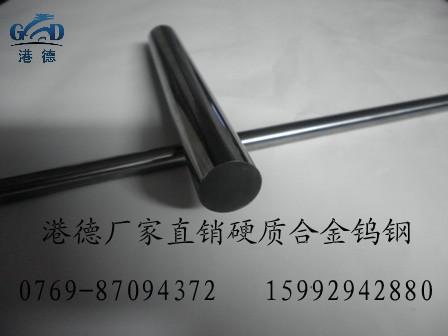 硬质合金生产厂家直销 高强度钨钢 yg8钨钢圆棒 精加工