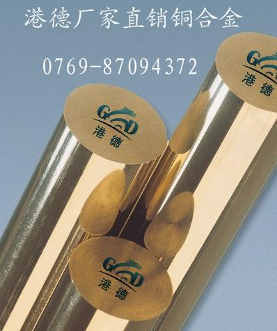 电极铍铜C17200导热铍铜,进口铍铜