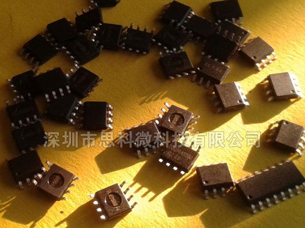 保险箱音效IC,保险箱音乐IC,保险箱提示IC芯片