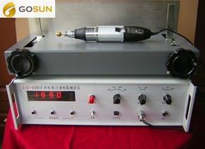 矿用电缆过渡电阻测试仪