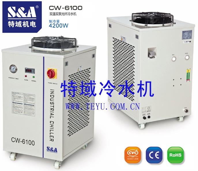 高频焊接机水冷却系统特域CW-6100