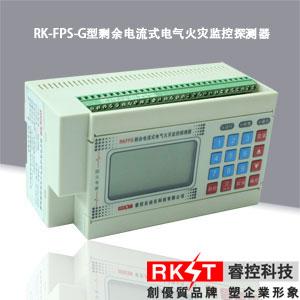 (新款厂家直销,价格最优)智能型电气火灾监控探测器