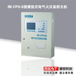 (厂家直销)壁挂式火灾监控主机RK-FPH-B