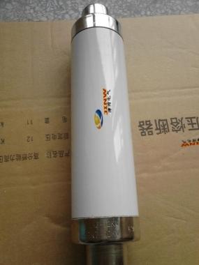 【XRNT1熔断器厂家】XRNT1-10/63A高压限流熔断器