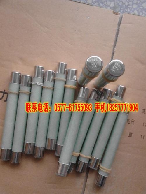 XRNP1-3.6/3.15A【XRNP1-3.6/3.15A】电压互感器保护高压限流熔断器