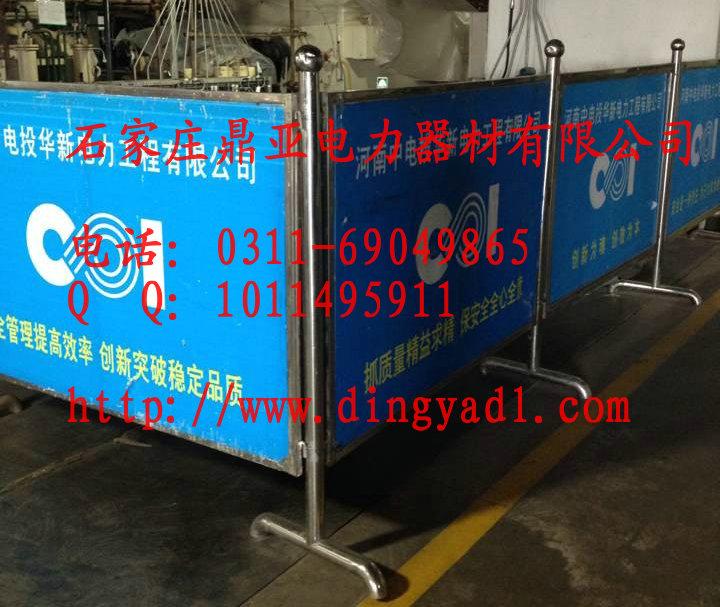 河南销售电力安全围栏,不锈钢安全围挡,电力安全围挡定做!!!