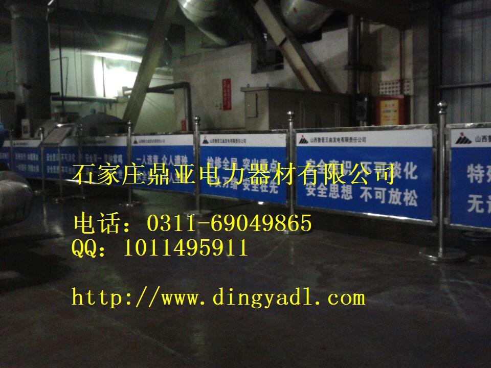 合肥变电站检修安全围挡,电厂蓝色检修安全围挡制作