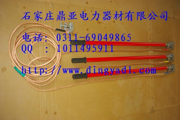 河北厂家销售110KV室外接地线,35KV室内高压接地线,个人保安线