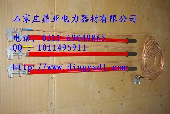 湖南厂家销售高压成套接地线,JDX-10KV室内接地线,接地线系列,可订做
