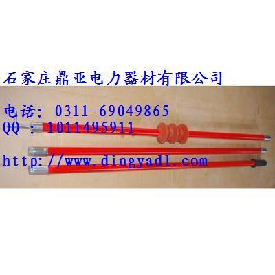 長沙廠家批發電力高壓絕緣桿,10KV高壓拉閘桿,35KV高壓令克棒