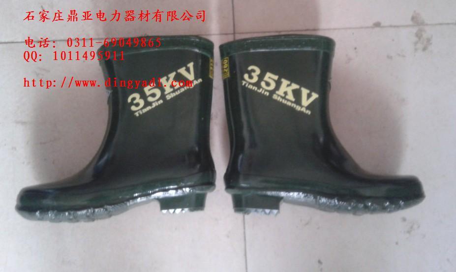 山东厂家销售绝缘手套35KV绝缘靴,10KV电工绝缘鞋