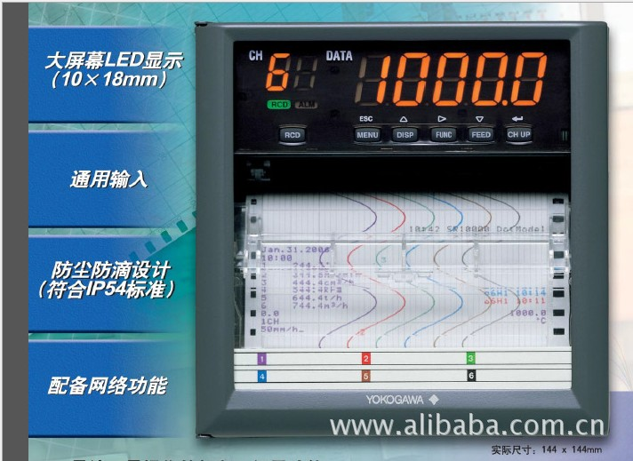 横河有纸记录仪SR10001 SR10002 SR10004 SR10003 SR10006现货