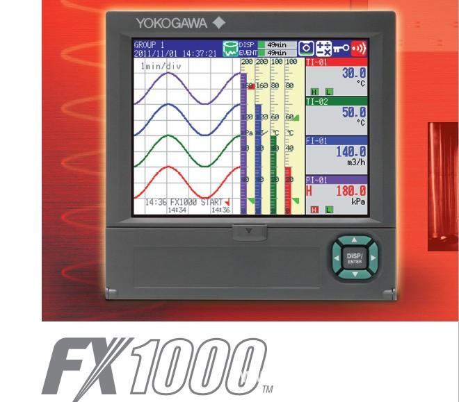 横河无纸记录仪FX10120 FX1002 FX1004 FX1006 FX1008 FX1010