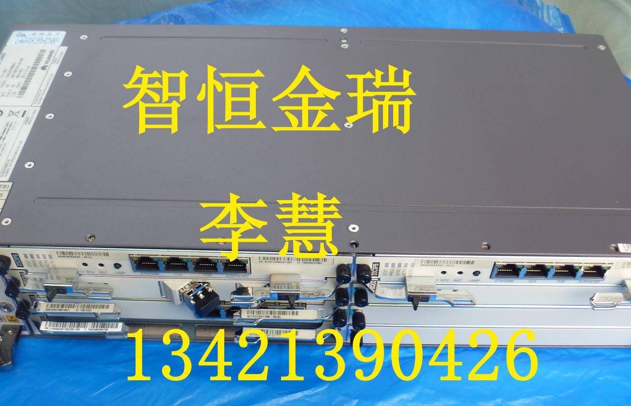 SDH华为155166H光传输设备metro2050