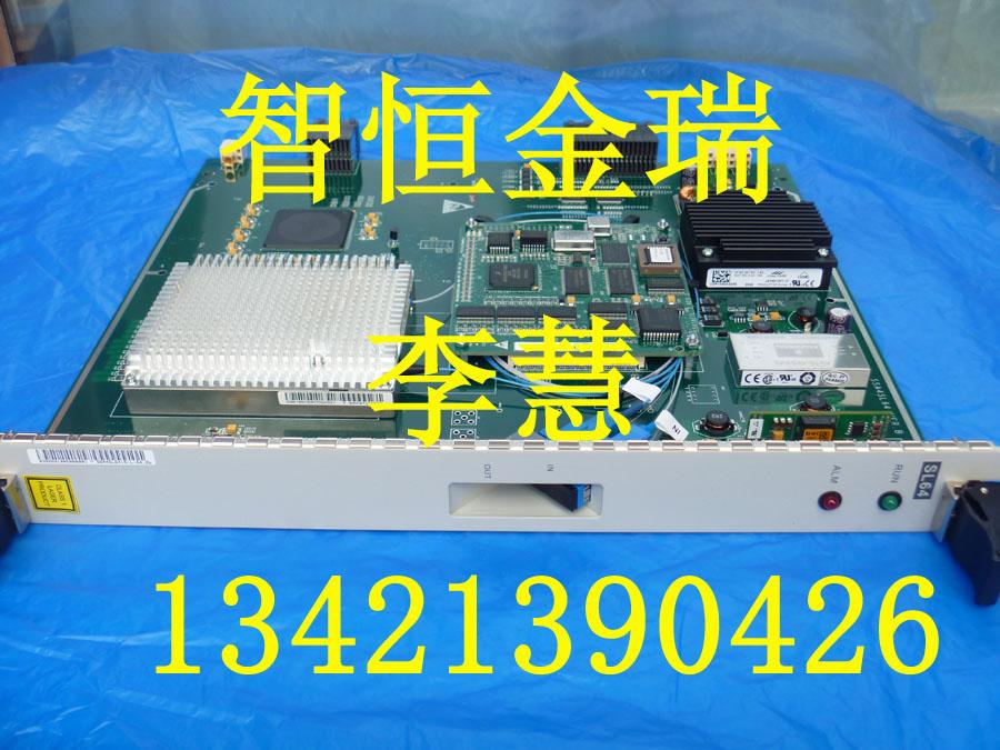 SDH华为155166H光端机OSN7500单板配件