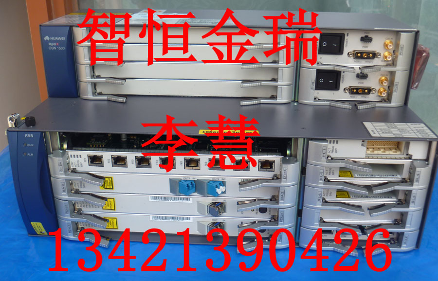 华为PTN系列光传输PTN910