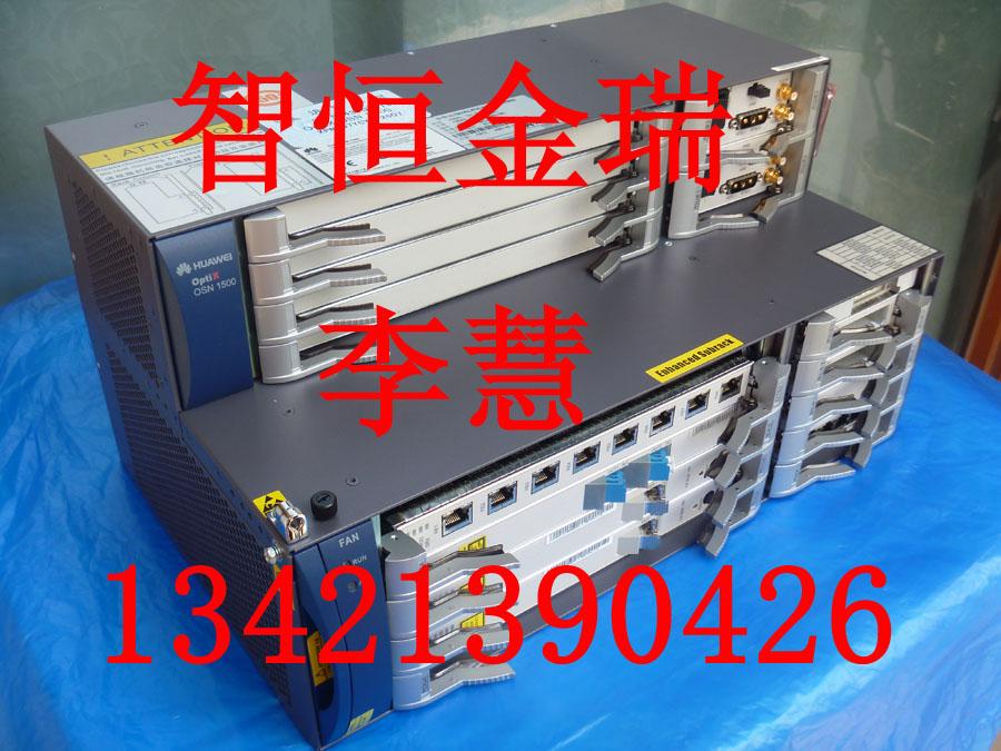 华为PTN950智能光端机